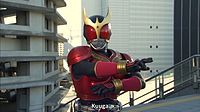 Kamen_Rider_Kuuga.jpg