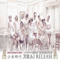 Girls_ Generation (SNSD) - Bad Girl.mp3