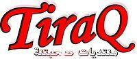 باسل العزيز وحسام كامل اغنية جذابة بدون حقوق 2011.mp3
