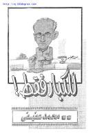 محمد عفيفي ، للكبار فقط.pdf