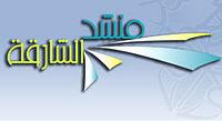 قائمة فيديو كليبات شبكة جزائرنا 44444444.jpg?sizeM=3