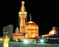 sagalein-mashhad