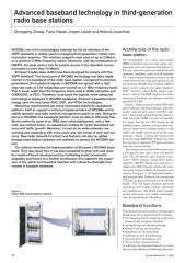 RBS-3000.pdf