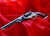 صور اسلحه  متنوعه    _1_online