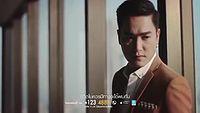 ระหว่างเราสองคน - เอ๊ะ จิรากร 【OFFICIAL MV】-2.mp4