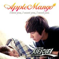 OST City Hunter Part 7 - 03 Apple Mango - I Love You, I Want You, I Need You (Inst.).mp3