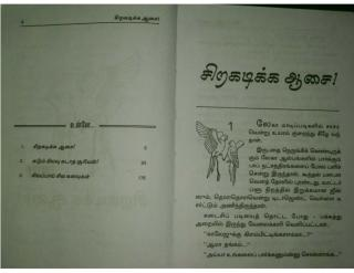 sirakadika aasai,sudum nilavu sudatha suriyan,sivapai sila kanavukal-- r.k-k3.pdf