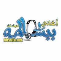 تحميل نغمة اغنية برتاح - 1 mp3 - رامي صبري - نغمات ورنات ببساطة دوت نت.mp3